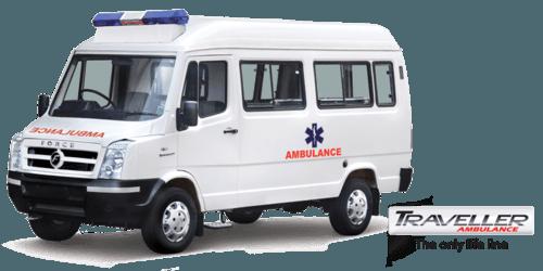Gurdeep Ambulance Van